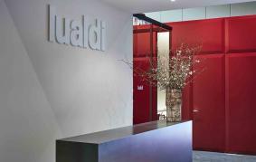 В 2016 году фабрика Lualdi представила новую оригинальную модель - Edge